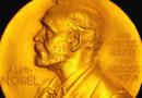 अब तक कितनी महिलाओं को नोबेल पुरस्कार मिला है?