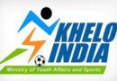 खेलो इंडिया-2021 के कितने देशी खेलों को शामिल किया गया है?